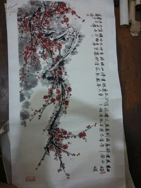 童乃寿,安徽已故著名画家,真迹图片