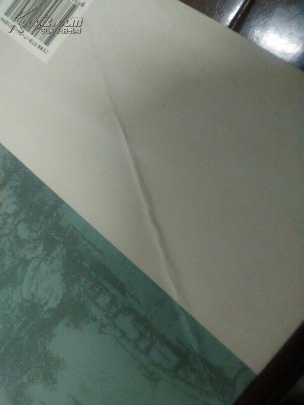 【图】先秦两汉散文分类选讲_价格:15.00_网上