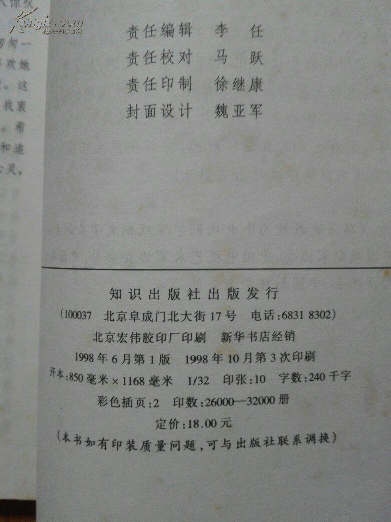 生的电视剧《北京夏天》《夏日里的春天》《a夏日姐妹》《梦里花落田家年华电视剧136集图片