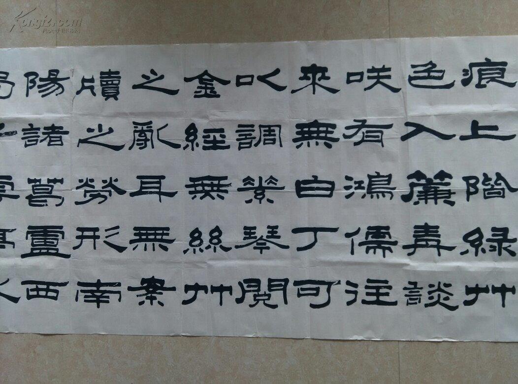 真,草,隶,篆四体字皆能,尤长于行书和篆体,创作的十二生肖篆体寿字图片