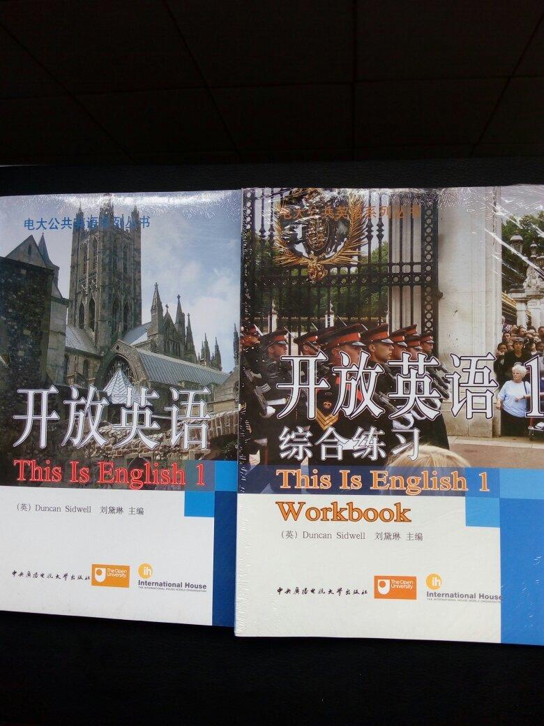 【图】开放英语1(附光盘)附赠综合练习册_价格