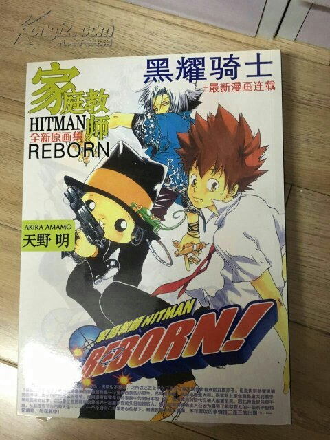 【图】家庭教师黑耀漫画骑士漫画_价格:15.0和画册铃木图片