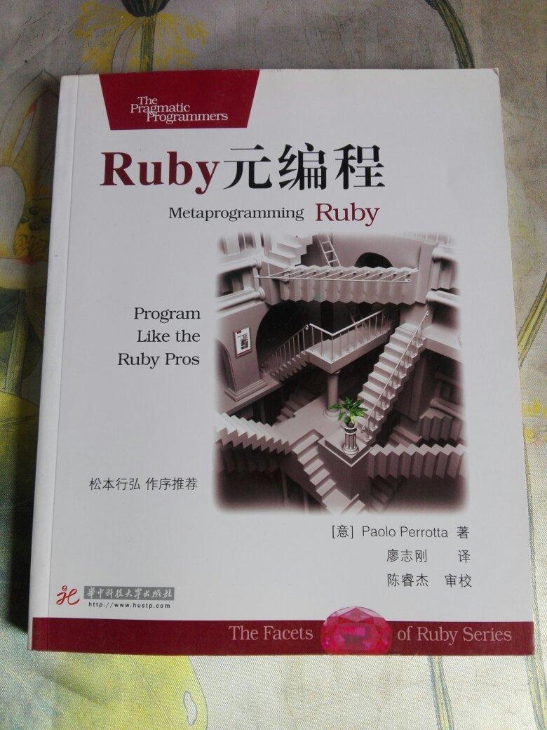 國內首套編程啟蒙書《Hello,Ruby兒童編程大冒險》,讓