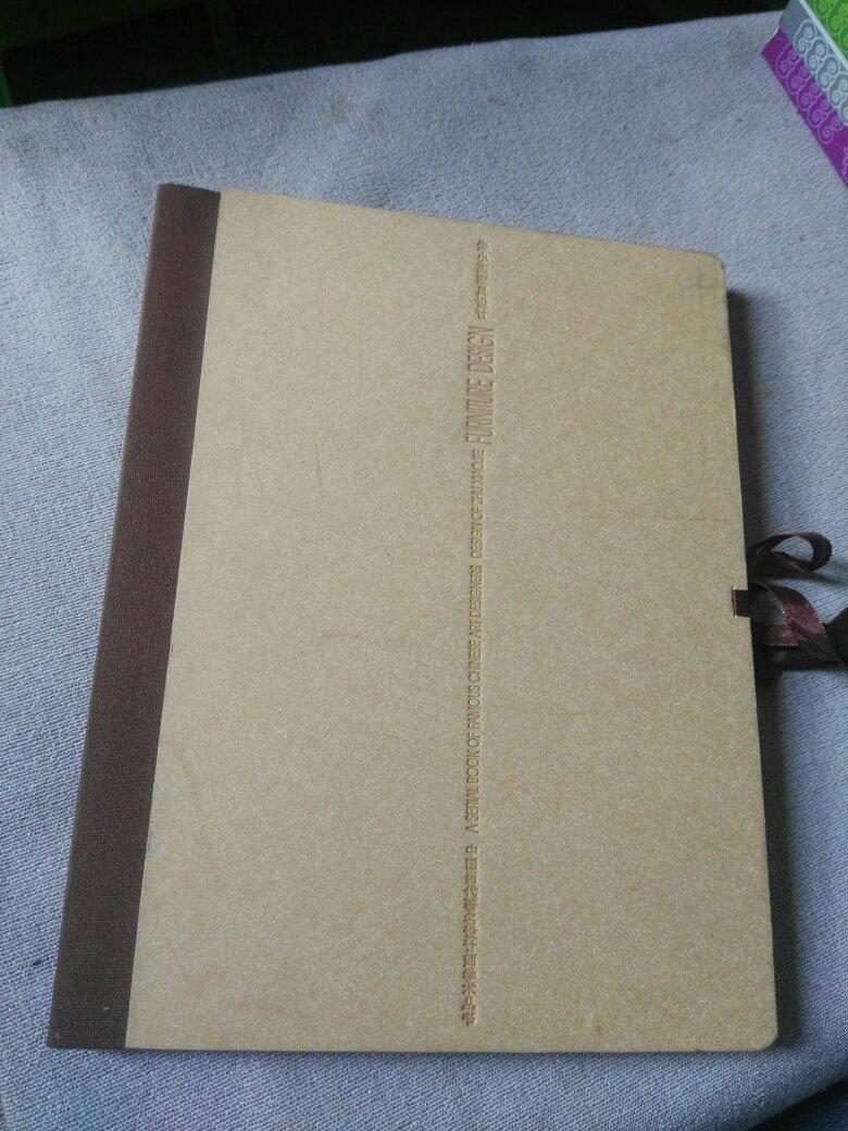 朱小杰家具设计(中国当代著名设计师系统丛书书籍v系统学术图片