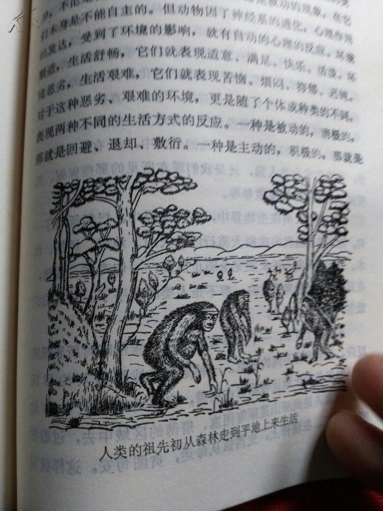 哥哥谢囹�a_贾祖璋科普创作选集.一版一印