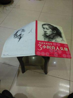 2003 装帧:  平装 开本:  8开            刘晓东 出版社: 中国美术图片