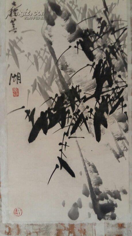 包老……安徽著名老画家(黄叶村)三平尺……竹图片