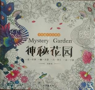 园+童话梦境+奇幻森林 全套4册 成人涂鸦填色书 手绘-全部商品 娇