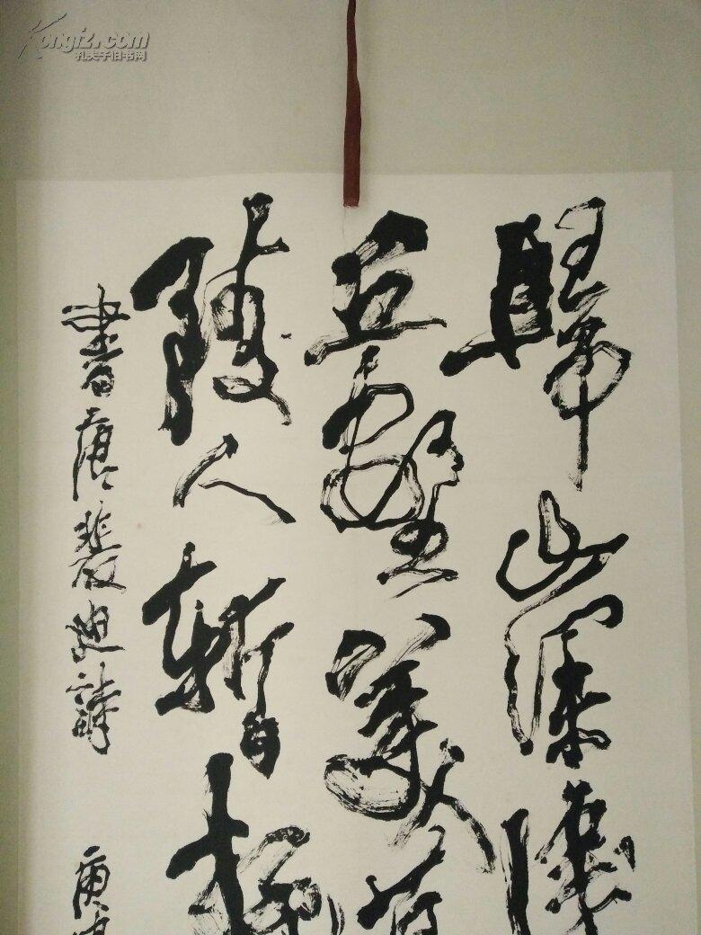 【图】陈天然(著名书法家,精品)_价格:8800.00_网上图片
