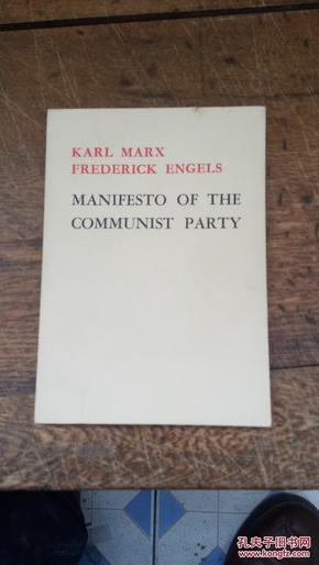 共产党宣言(英文版)