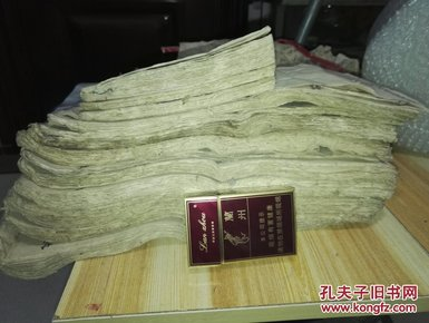 晋商资料!民国35年芮城大王庄商会帐册14册(今大王镇)