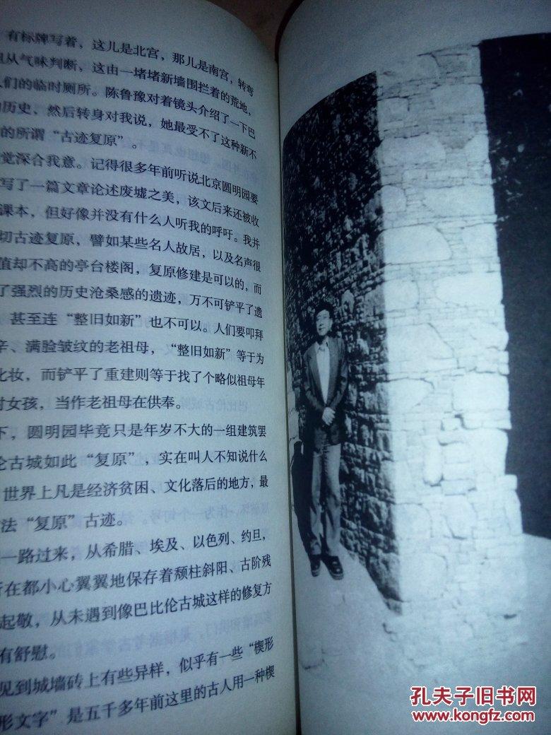 千年一嘆(新版)圖片