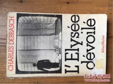 LÉlysée dévoilé      (Charles Debbasch)夏尔德巴什【 法语原版】