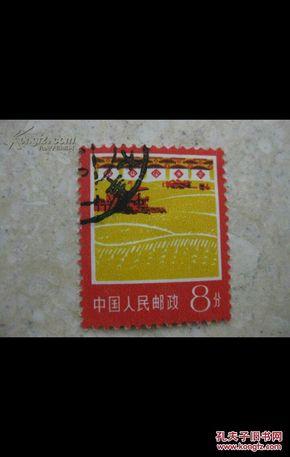 农业学大寨邮票