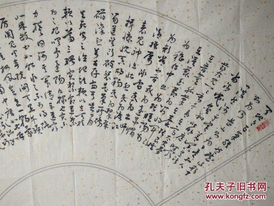 况路生(江西书法家现任中国书画家协会理事)图片