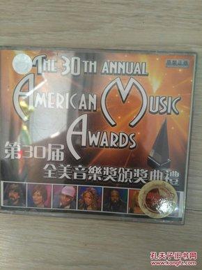 电影VCD 第30届全美音乐颁奖典礼
