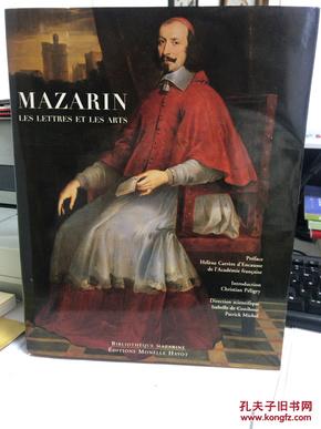 Mazarin Les Lettres et les Arts