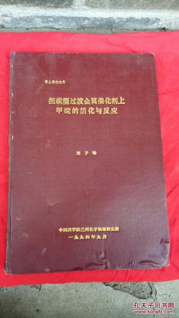 新华社合肥12月9日电(记者