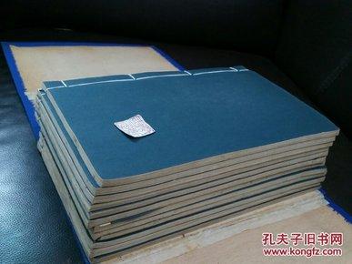 旧空白纸簿(一函12本合售)