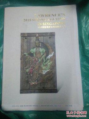 毛边本画册,2018劳伦斯新加坡迎新拍卖会  小8开彩印2公斤重
