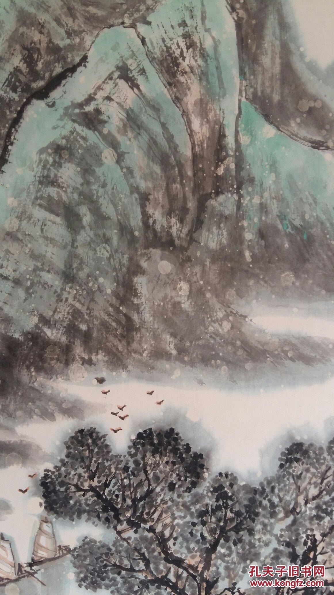 安徽著名老画家(颜语)44×94……山水图片