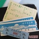 电影票(5.张)