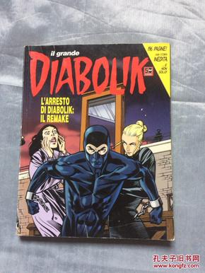 法文原版 DIABOLIK