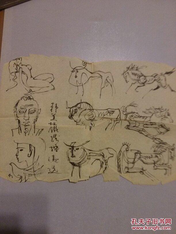 韩美林动物画 d54