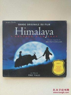 电影原声CD 喜马拉雅