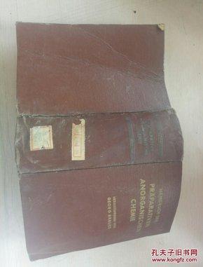 无机化学制备手册(德文原版)