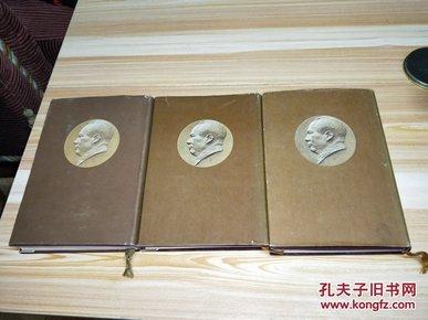 毛泽东选集 精装 1 3 4【品相和版权页 看图 免争议】