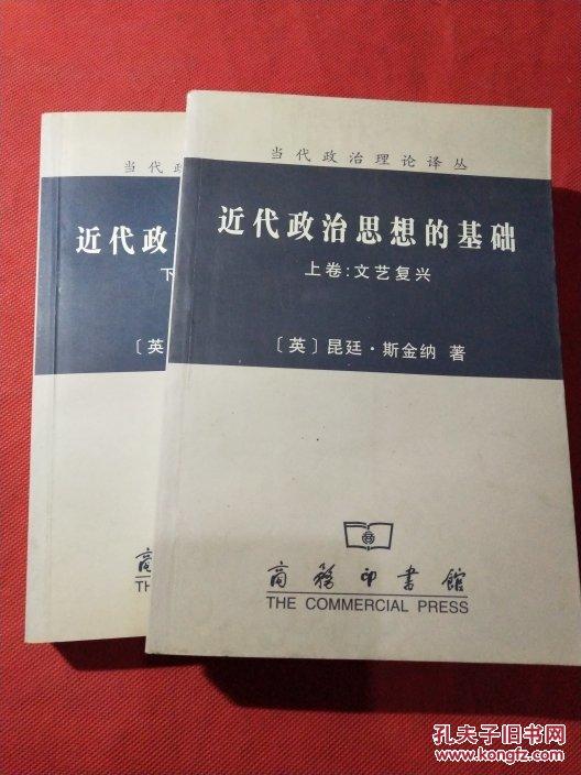 商品描述:本书是三峡著名政治学英国复读高中图片