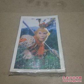 86版西游记精选剧照卡片(背部带剧歌词)     [每套十二张]