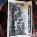 江西省人行计划股长培训结业留念19871128