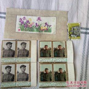 邮票,十张