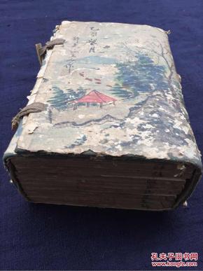 光绪乙未年上海书局袖珍石印本《详注聊斋志异图咏》八册一涵全套,200多幅精美图画