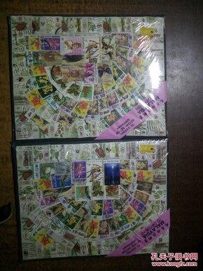 马来西亚邮票,两板,150张左右,