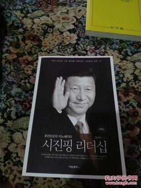 管理人员(韩文,作者金记洙签名本)