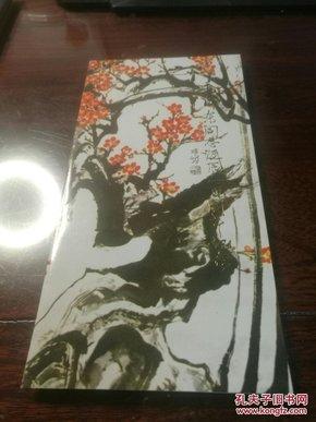 缺本 毛泽东同志诞辰一百周年唱片邮折 【唱片为毛泽东同志在第一届全国人民代表大会第一次会议上的讲话节录】 网上类似:http://book.kongfz.com/8298/728436845/