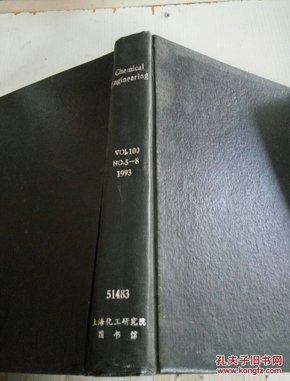 chemical engineering vol.100 no.5-8 1993(化学工程)