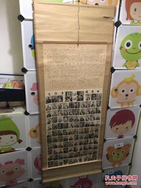 日露宣战诏赦 日俄战争纪念 清末日本卷轴式宣传画