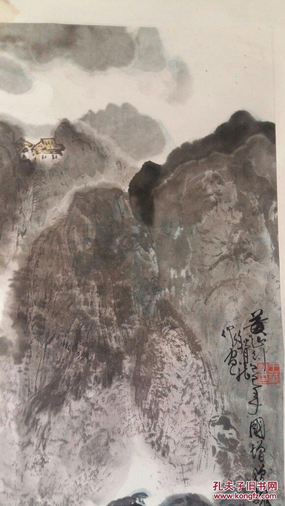 老装老裱……安徽安庆市著名老画家(王华龙)45×80……山水图片