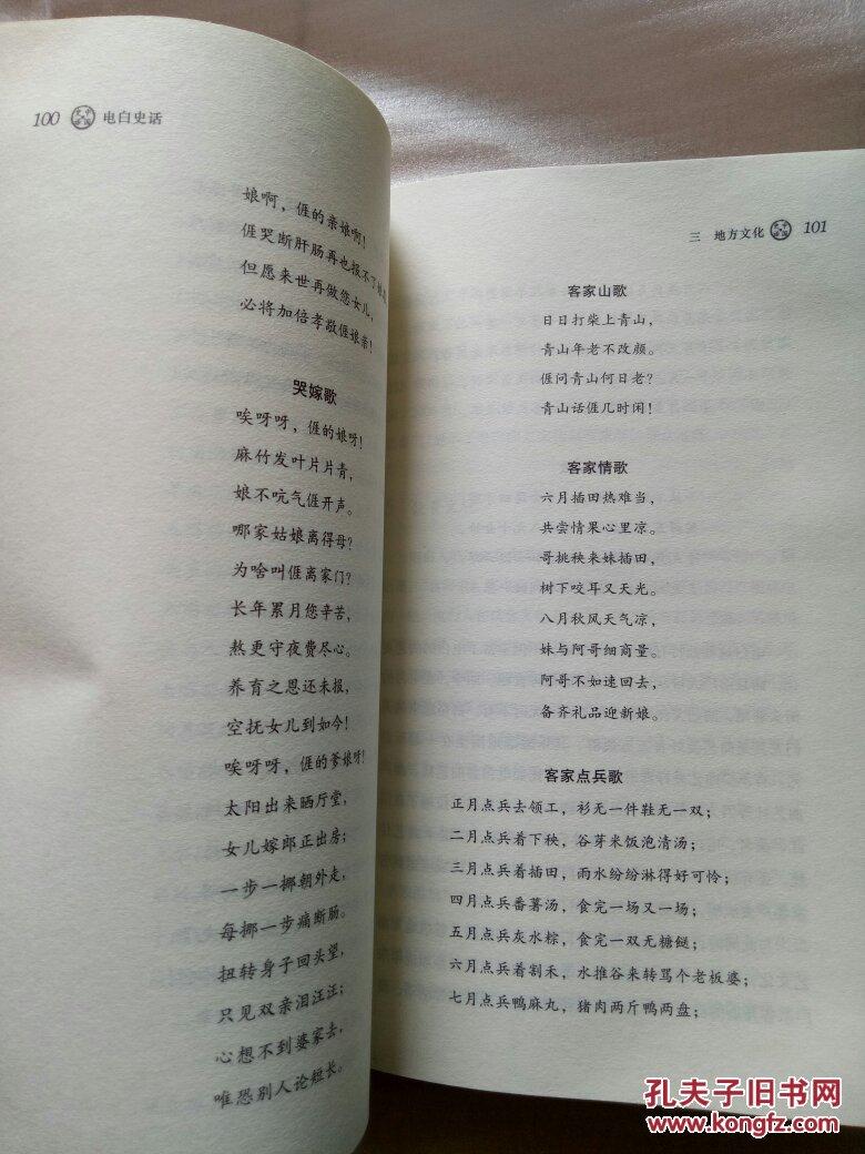 电白双555混频电路图