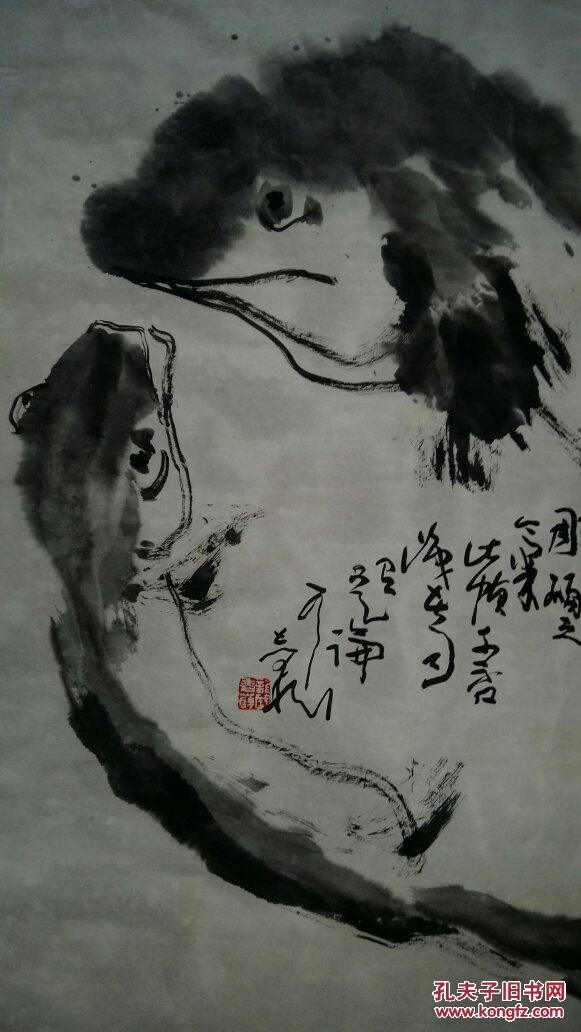 安徽著名老画家(薛志耘)四尺整张……抒天图图片