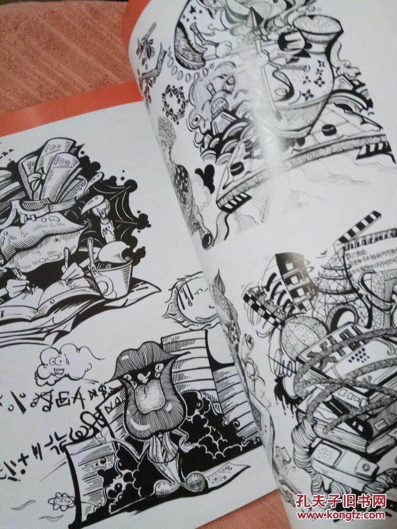 设计冲锋号 创意速写&装饰画【签名本】