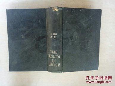 德国分析化学什志(德文原版)