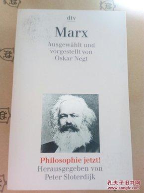 Karl Marx. Ausgewählt und vorgestellt von Oskar Negt 马克思选集 德文原版