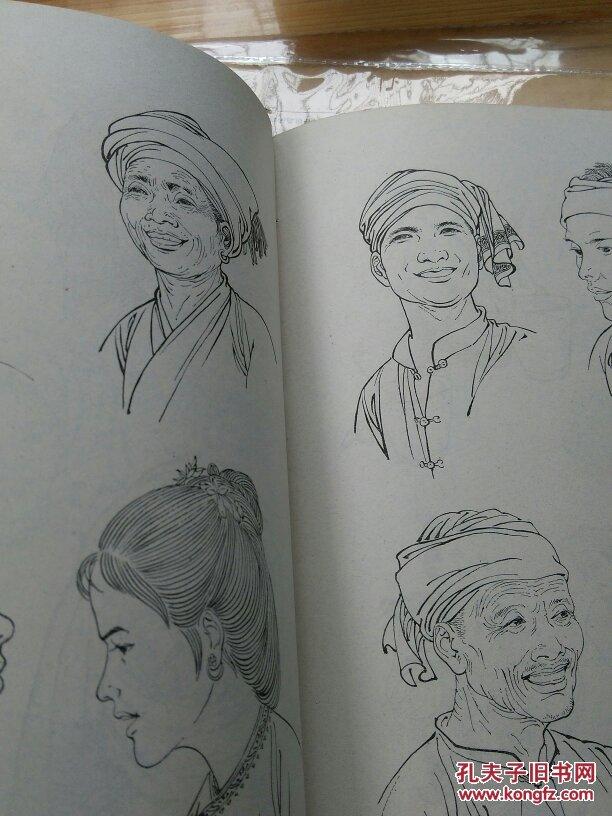 白族简笔画图片