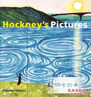 Hockneys Pictures 大卫 霍克尼
