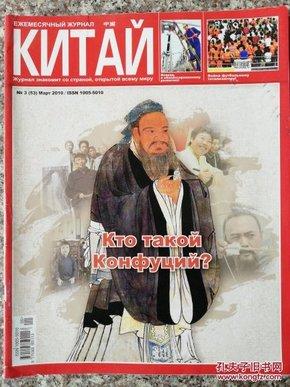 Mapt2010.3